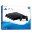 Sony PlayStation - PS4 Console